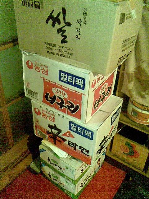 朝霞にある韓国 1 【ボトル一升キープの衝撃】_d0061678_19455947.jpg