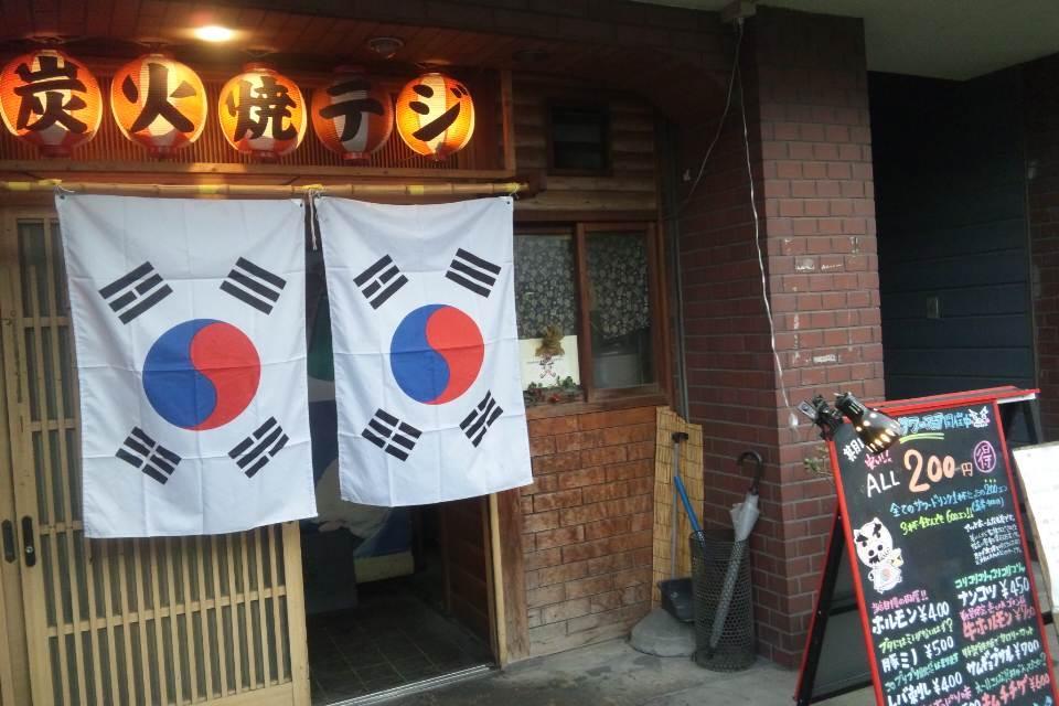 朝霞にある韓国 1 【ボトル一升キープの衝撃】_d0061678_19464164.jpg