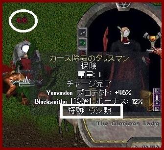 b0096491_13243365.jpg