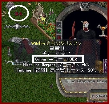 b0096491_1327725.jpg