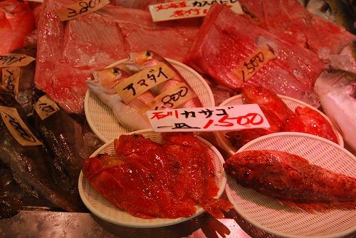 興奮!日本海鮮魚センター_c0124100_23384255.jpg