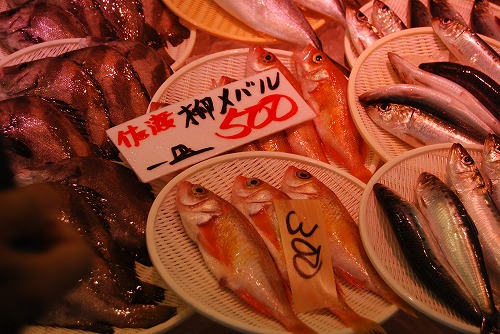 興奮!日本海鮮魚センター_c0124100_23404527.jpg