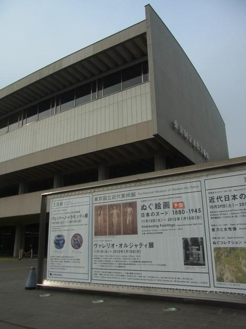 IFFTの仕事でまた東京に行ったのに仕事の写真がない_d0087902_3373682.jpg