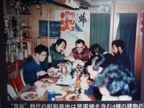 IFFTの仕事でまた東京に行ったのに仕事の写真がない_d0087902_3381827.jpg