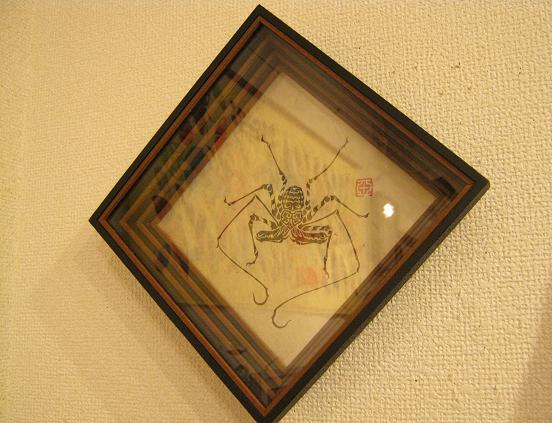 もぞもぞ 虫・蟲 展 - mozomozo mushimushi ten -      たまごの工房 企画展その6_e0134502_9443363.jpg