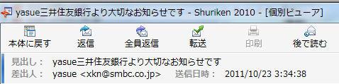 b0057612_12291536.jpg
