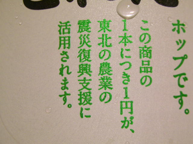 a0167615_102125.jpg