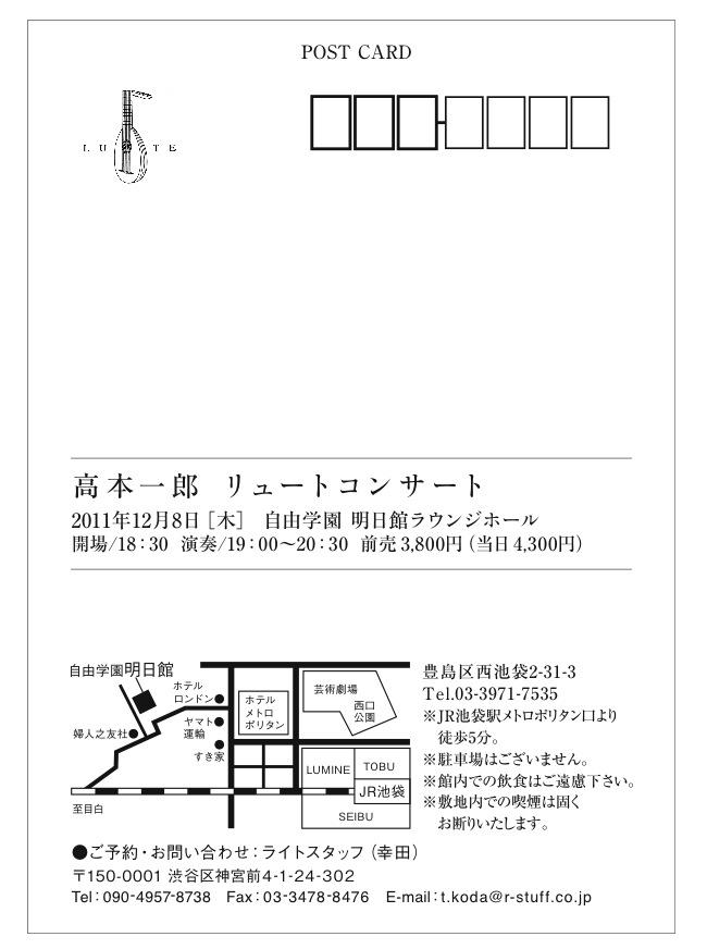 f0174816_0115148.jpg