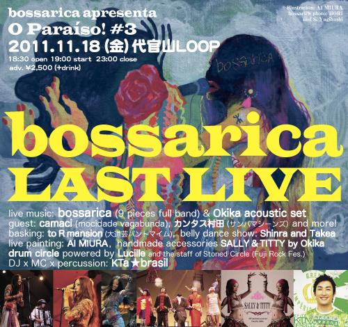 11/18 (FRI) ▶18:30-23:00【O Paraíso】 @Daikanyama_LOOP  @bossarica _b0032617_15361553.jpg