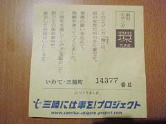 f0022024_17252113.jpg