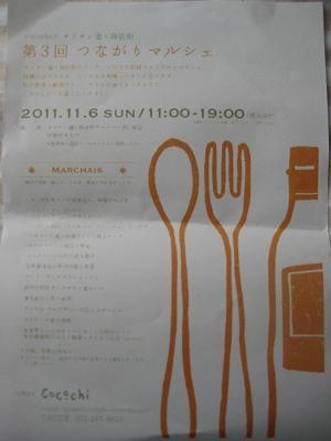 b0135325_15245427.jpg
