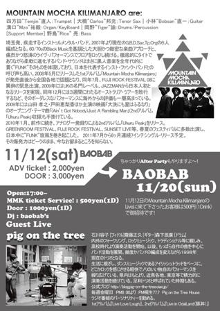 b0173626_15392591.jpg