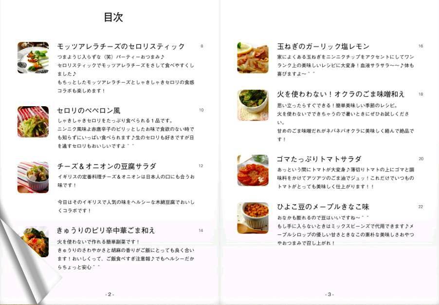 えのきのカリカリ焼き飯_d0104926_02829100.jpg