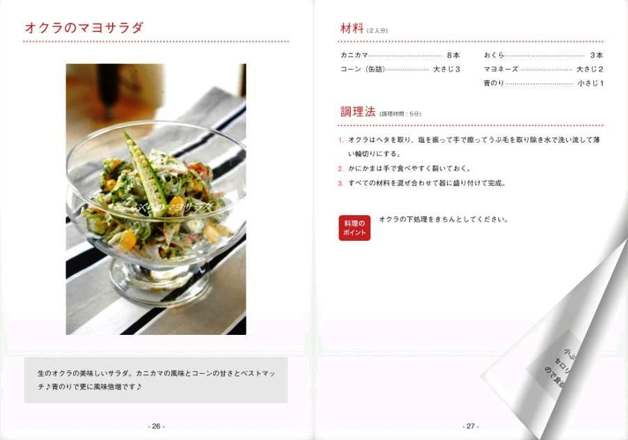 えのきのカリカリ焼き飯_d0104926_0283863.jpg