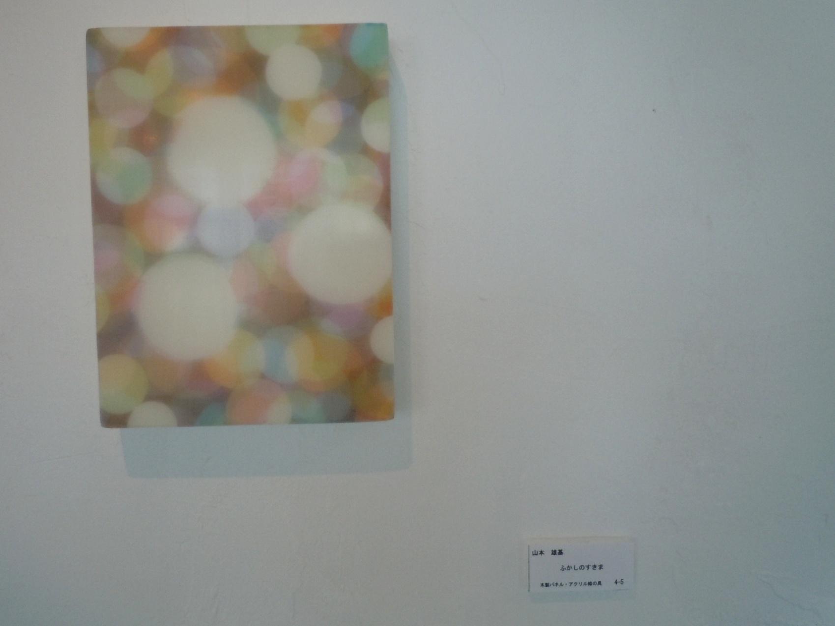f0126829_17384473.jpg