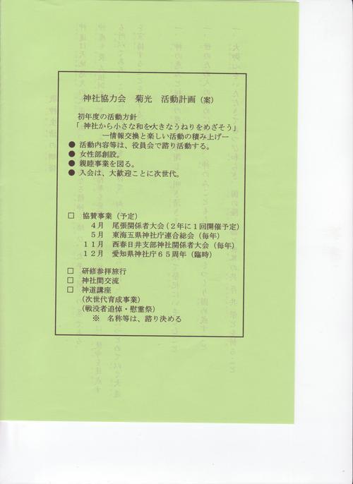 d0080747_1950544.jpg
