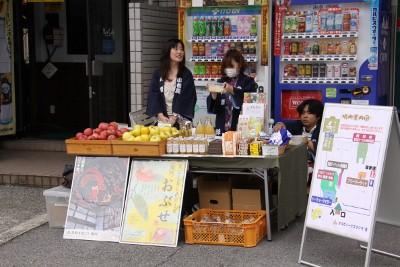 すみだパークスタジオ『すみだの手しごと展』開催_d0165848_855515.jpg