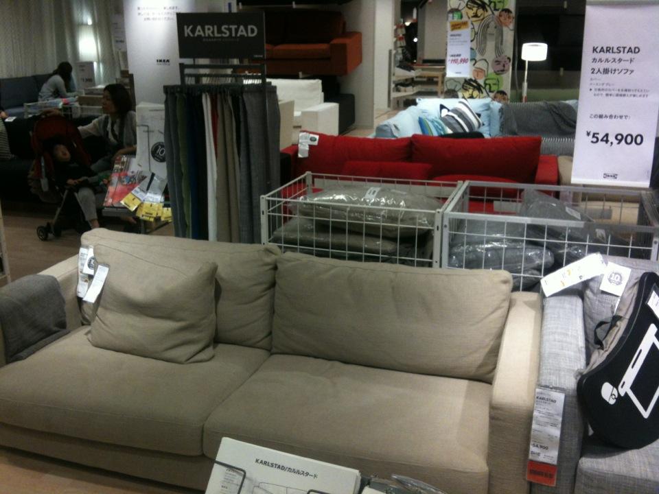 IKEAへgo_a0137049_1711686.jpg