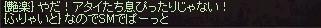 b0128058_11514895.jpg