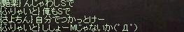 b0128058_11515572.jpg