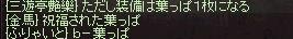 b0128058_11573245.jpg