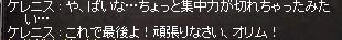 b0128058_11591299.jpg