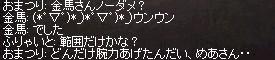 b0128058_121076.jpg