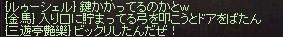 b0128058_1215971.jpg
