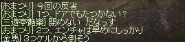 b0128058_1221825.jpg