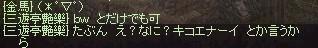 b0128058_1222634.jpg