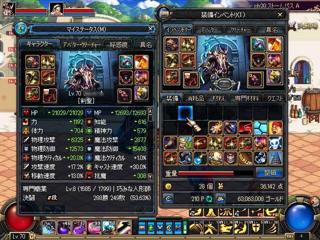 b0024863_157357.jpg