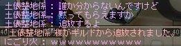 d0240665_1861517.jpg
