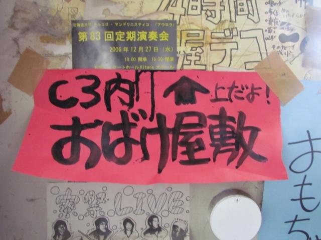 c0183777_1956389.jpg