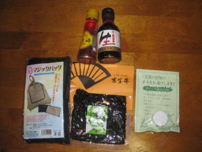 2011さぬきセンチュリーライド小豆島大会_e0201281_20255213.jpg