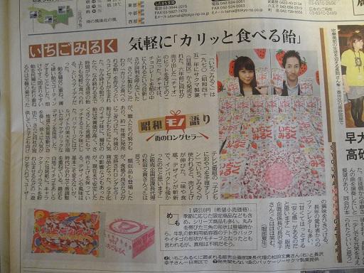 新聞_f0166486_1813531.jpg
