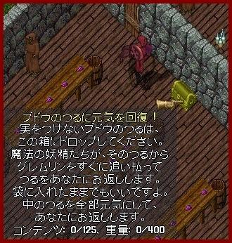 b0096491_5511278.jpg