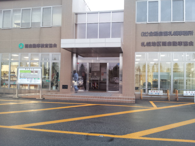 ☆セレナ V-S後期型フルエアロ・入庫しております!!☆(伏古店)_c0161601_18393130.jpg