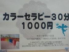 f0041115_045899.jpg