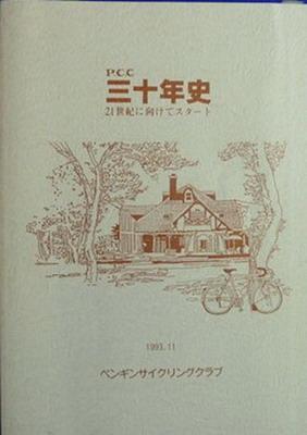 b0174217_19523939.jpg