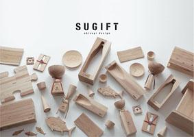 SUGIFT販売開始しました_d0225420_16561425.jpg