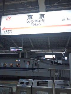 再び滋賀県へ。_e0100021_1995821.jpg