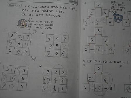 b0173222_23274380.jpg