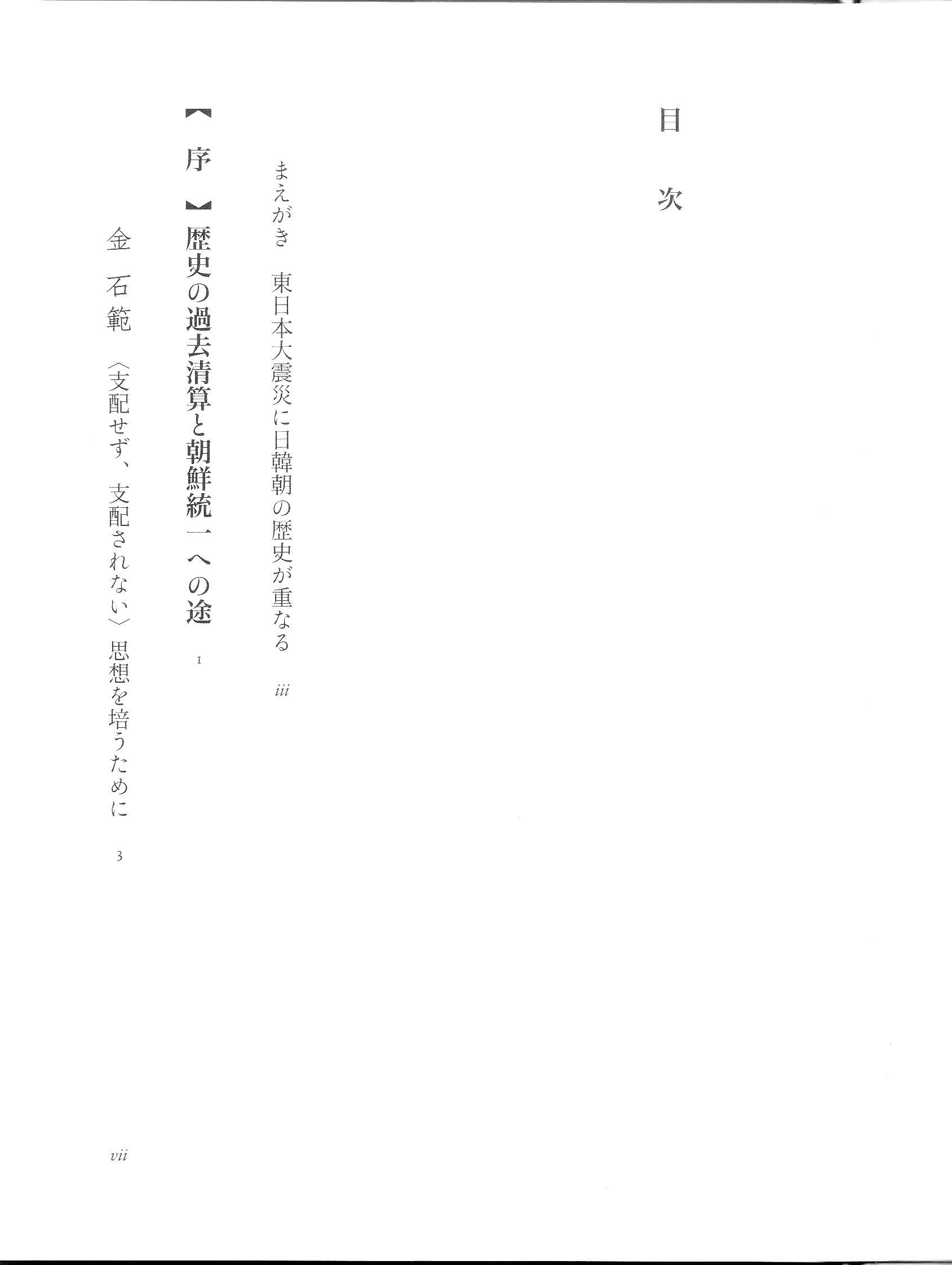 d0183631_0361944.jpg