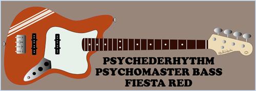 11月下旬に「Fiesta RedのPsychomas B × 2本」を発売。_e0053731_18242110.jpg