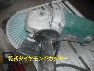 震災復旧工事・・・サッシ工事_f0031037_20483223.jpg