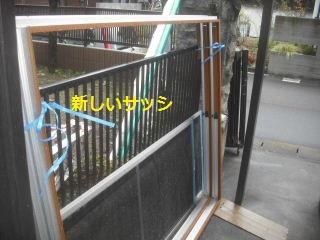 震災復旧工事・・・サッシ工事_f0031037_20485657.jpg