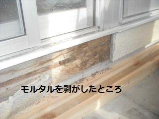 震災復旧工事・・・サッシ工事_f0031037_20501849.jpg