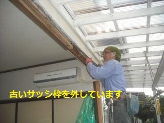 震災復旧工事・・・サッシ工事_f0031037_20503071.jpg