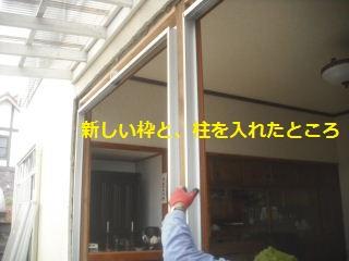 震災復旧工事・・・サッシ工事_f0031037_2050419.jpg