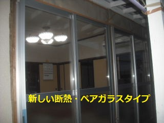 震災復旧工事・・・サッシ工事_f0031037_20504442.jpg